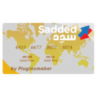 Woocommerce Sadded Payment gateway card